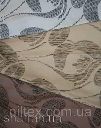 Ткань для штор Shani 61288