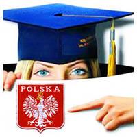 Польский язык для начинающих – курсы интенсивного обучения