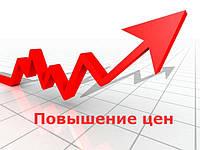 ВНИМАНИЕ!!! Изменение цен и условий работы