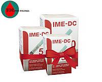Ime-DC 50 3 упаковки
