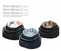 """Лежак для собак """"БРЕНДИ 1""""   45*33*24 см"""