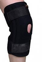 Универсальный бандаж для коленного сустава (с силиконовым кольцом, ребрами жесткости и доп ремнями) ARK5103