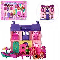 Домик 8037, My Happy Family, звук, 4 фигурки, мебель, шезлонг, столик с зонтиком, домик 27*24*7 см, в коробке