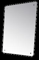 Hglass IHM 5070 зеркало с подогревом в ванную