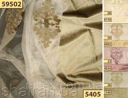 Ткань для штор Shani 59502-5405