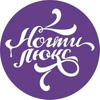 Оцифровка логотипа в CorelDraw
