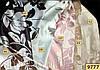 Ткань для штор Shani 9777