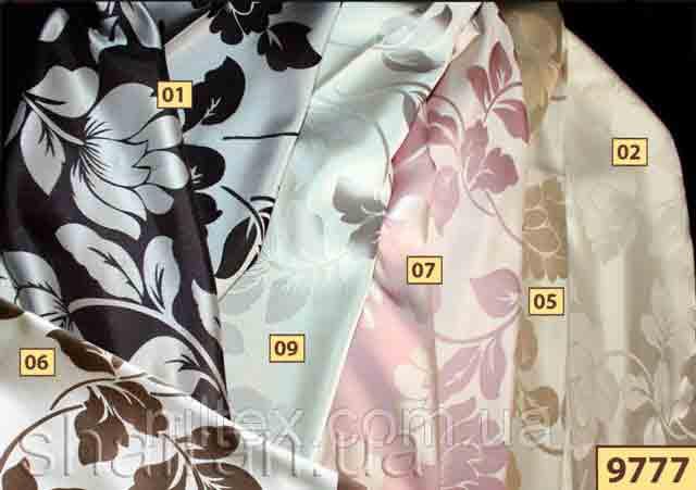 Ткань для штор Shafran 9777