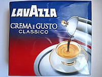 Кофе LAVAZZA Crema e Gusto Classico(молотый)