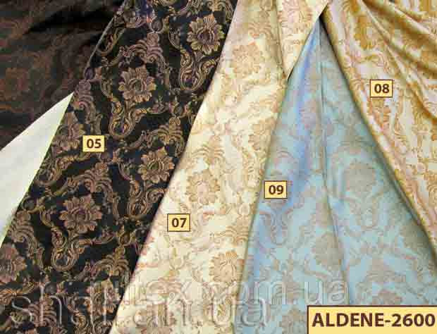 Ткань для штор Shafran ALDENE-2600