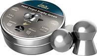 Пули пневматические H&N Field Target Trophy Green 4.5 мм