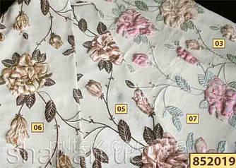 Тканина для штор Shani 852019