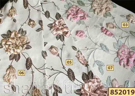 Ткань для штор Shani 852019