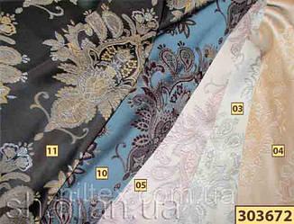 Тканина для штор Shani 303672