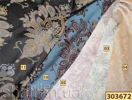 Ткань для штор Shani 303672