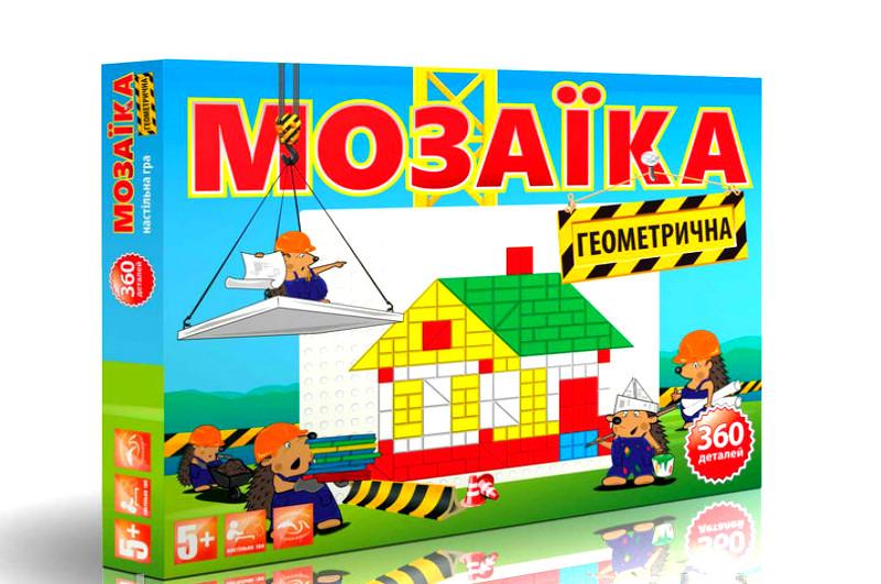 Мозаїка геометрична  0249 - Интернет магазин детских товаров «КУЗЯ»  в Виннице