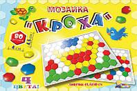 Мозаїка Кроха MaxGroup МГ 081  80д.