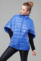 Женская демисезонная куртка Джаннат Nui Very
