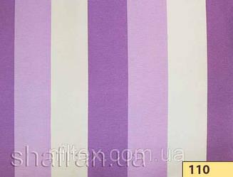 Ткань для штор Shani 57003