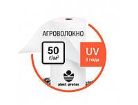 Агроволокно Plant-Protex p-50 белое 10,5х100м