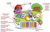Детское музыкальное пианино CY-6073B