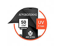 Агроволокно Plant-Protex p-50 черное 3,2х5м
