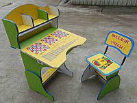 Детская парта со стульчиком Веселой учебы (E2878 YELLOW-GREEN)
