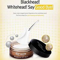 Ciracle Pore Control Blackhead Off Sheet 35pcs Салфетки для удаления черных точек