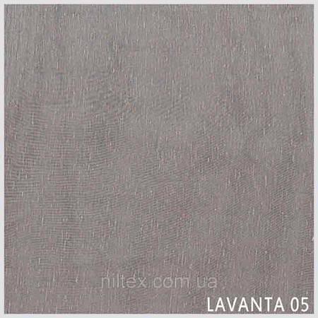 Ткань для штор LAVANTA
