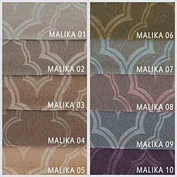 Ткань для штор Malika