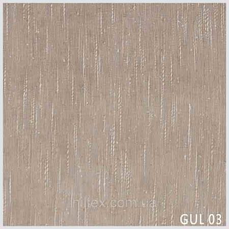 Ткань для штор GUL
