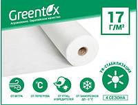 Агроволокно Greentex р-17 белое 3,2х100м