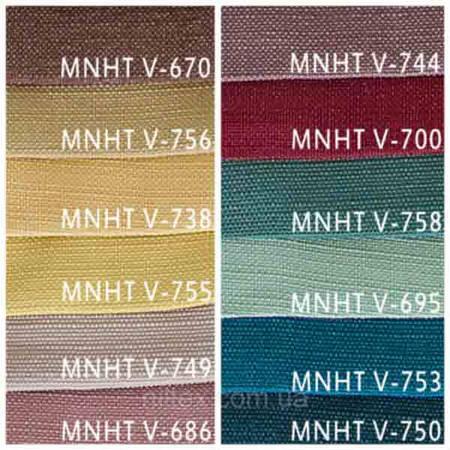 Ткань для штор MNHT