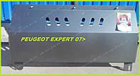 Защита картера двигателя и КПП Ситроен Джампи (2007-) Citroen Jumpy