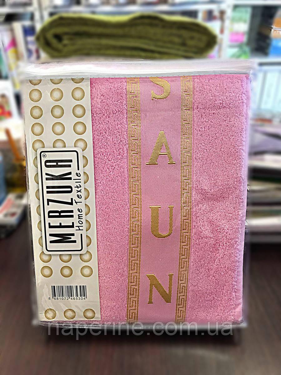 Набор для сауны Merzuka женский 2 предмета