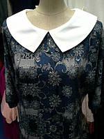 Платье Dimoda (специальная цена!