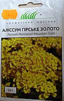 Семена цветов сорт алиссум горное золото 0,2гр