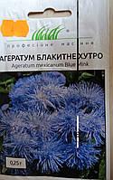 Семена цветов сорт агератум голубой мех 0,25гр