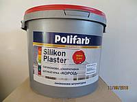 Штукатурка декоративная Полифарб Силикон-Пластер (короед) 25 кг.
