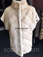 Шикарный жилет из меха норки с рукавами, цвет паланина, диагональный крой, в наличии 44-46 размер