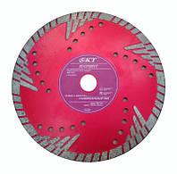 Алмазный диск КТ EXPERT турбо 200*22