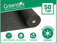 Агроволокно Greentex р-50 черное 1,05х100м