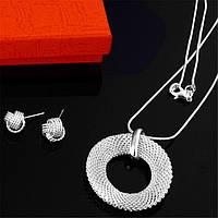 Набор Сеточка венок покрытие 925 серебро проба 3 предмета