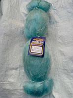 Кукла рыболовная AVALLON леска 0.20 ячейка 45  (45*100*150)
