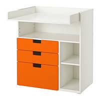 STUVA Пеленальный столик с 3 ящиками, белый, оранжевый