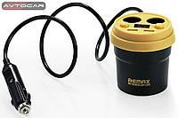 Автомобильное зарядное устройство Remax Demitasse ✓ 2*AutoPlug ✓ 2*USB  ✓ цвет: черный-желтый