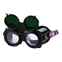 Очки защитные сварщика в Украине. Сравнить цены 08fdcbc85132c