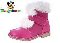 Зимние ботинки для девочки Шалунишка
