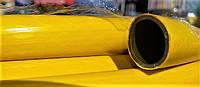 Шланг поливочный армированный желтый WAZ 3\4 30м ( Польша )