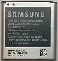 Аккумулятор Original для телефона Samsung SM-C101 Galaxy S4 Zoom (B740AC) 2330mAh